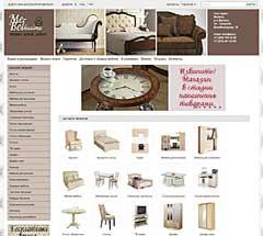 Создание сайта  для интернет-магазина мебели