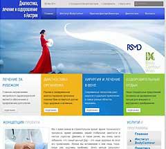 Создание сайта  для медицинского портала