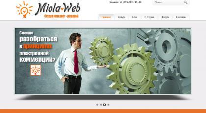 Студия интернет-решений MiolaWeb.ru