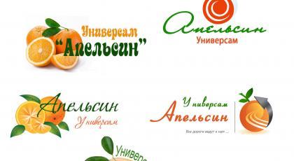 Разработка логотипа для универсама