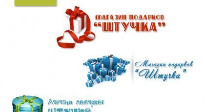 Портфолио, Студия интернет-решений MiolaWeb.ru Создание, оптимизация и продвижение сайтов