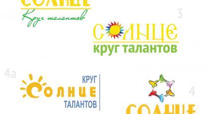 Разработка логотипа для центра детского творчества