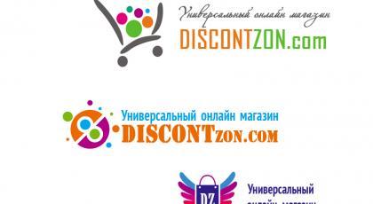 Создание логотипа для онлайн магазина