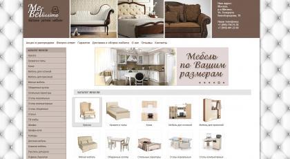 Сайт для интернет-магазина мебели