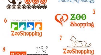 Создание логотипа для зоомагазина