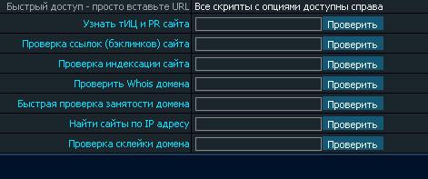 Студия интернет-решений MiolaWeb.ru Создание, оптимизация и продвижение сайтов