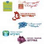 Разработка логотипа для студии подарков