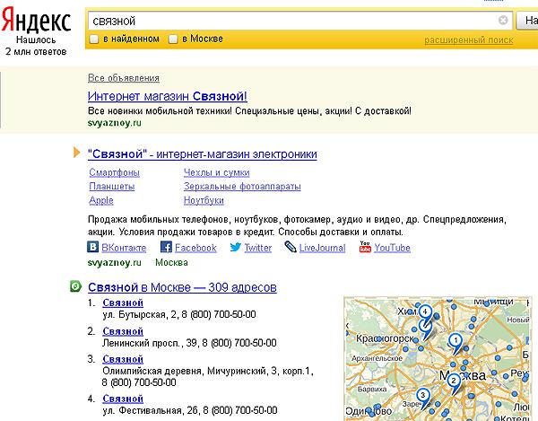 MiolaWeb.ru - оптимизируем сниппет сайта