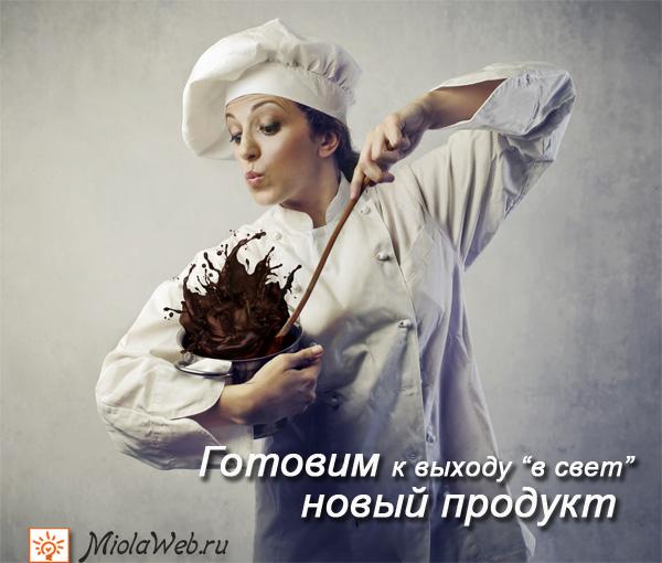 miolaweb-produkt