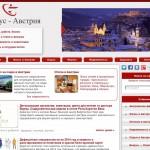 Бизнес — блог о жизни в Австрии