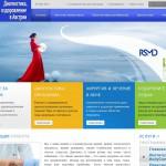 Сайт для медицинского портала