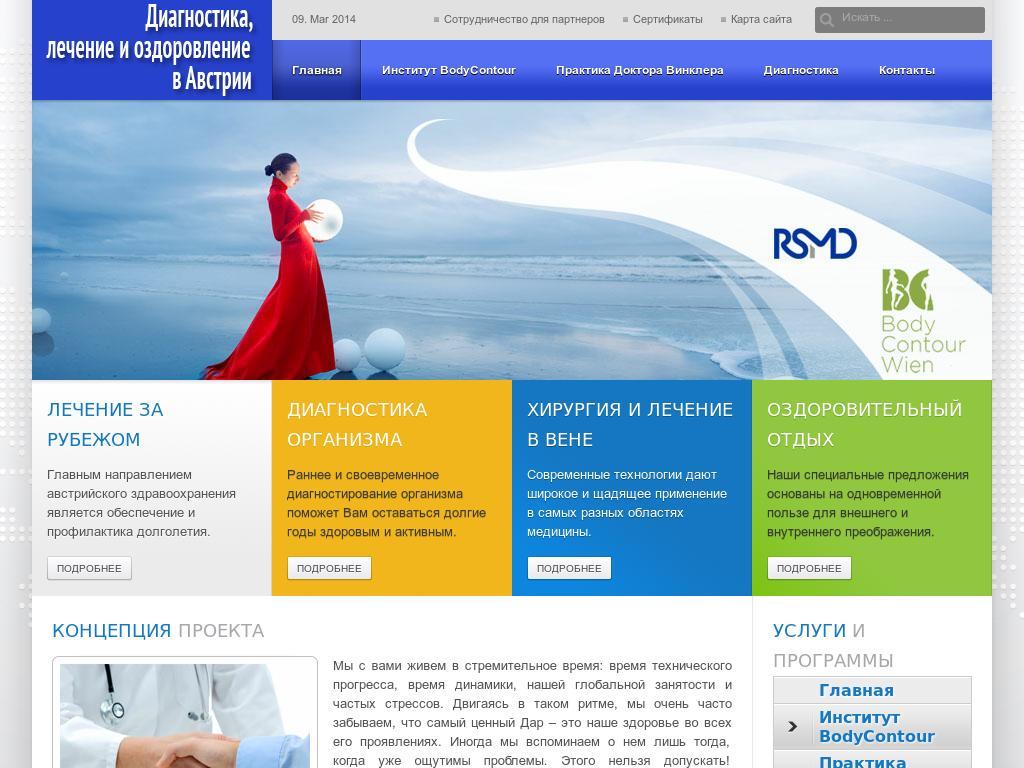 medizina-vena.ru