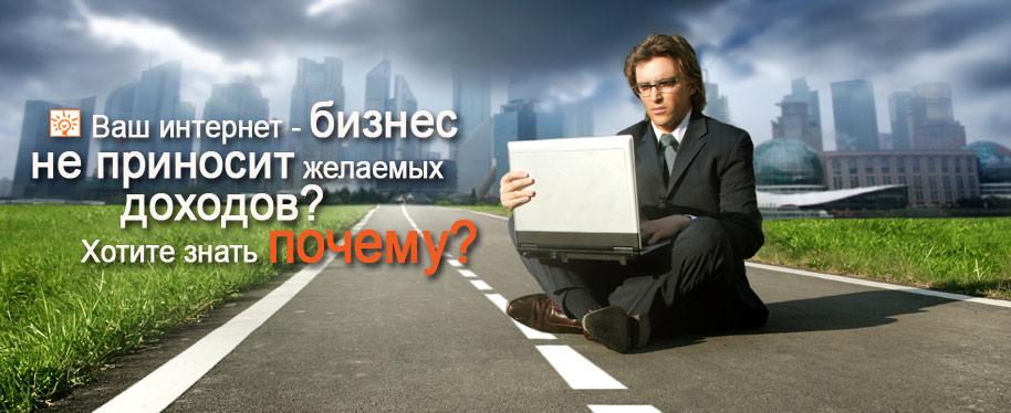 MiolaWeb: web, seo, smm, e-shop