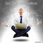 Seo и Web  в картинках и с юмором от MiolaWeb.ru