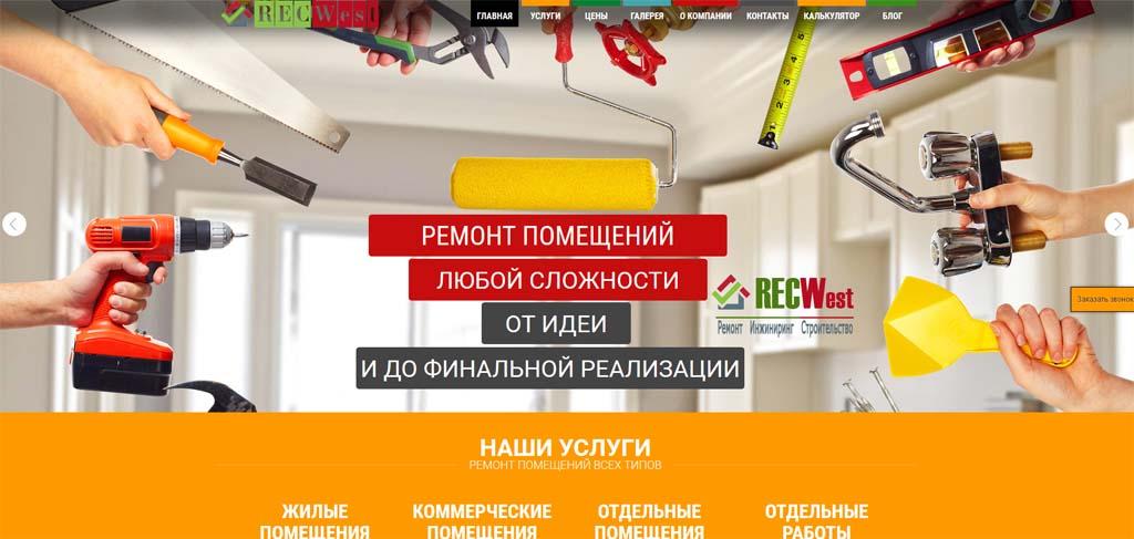 Отзывы о работе Студии MiolaWeb.ru