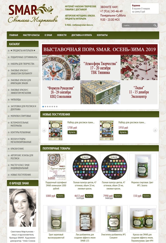 Портфолио MiolaWeb.ru | Создание, аудит, seo оптимизация и продвижение сайтов, магазинов