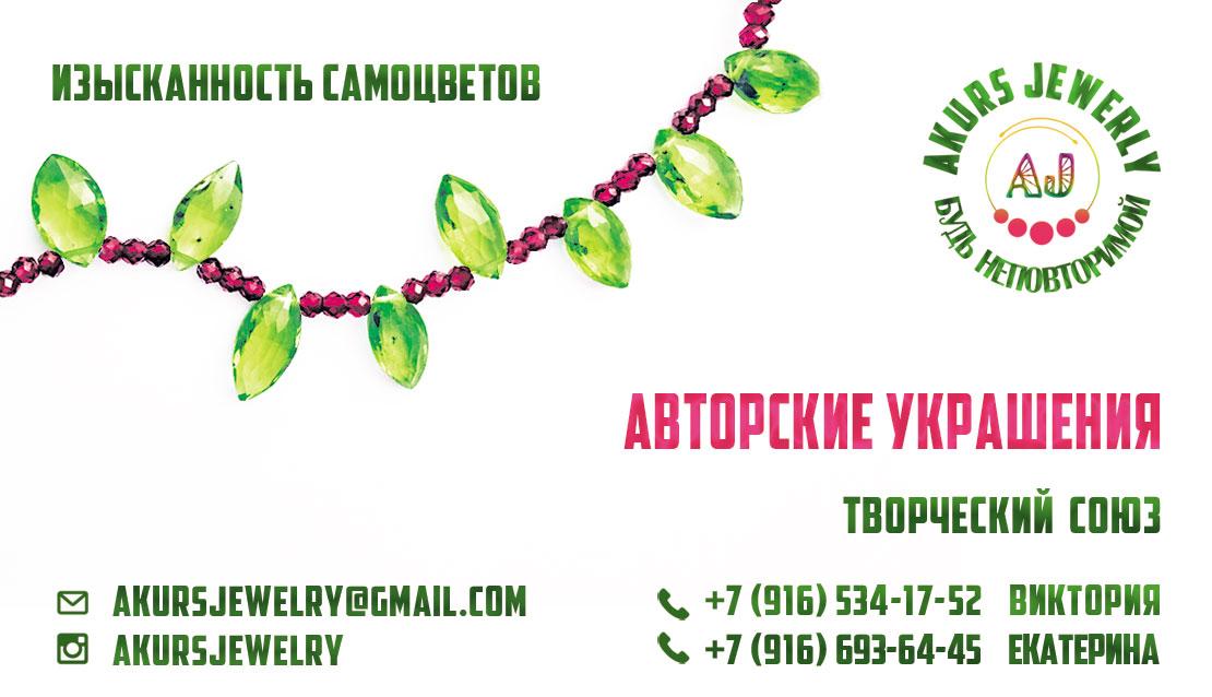 Фирменный стиль компании от Студии MiolaWeb.ru